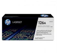 Барабанен модул 126A за HP Color LaserJet Pro CP1025/ M175/ M275