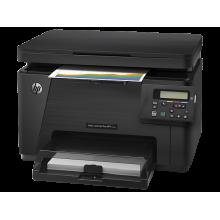 Цветно многофункционално устройство HP Color LaserJet Pro MFP M176n