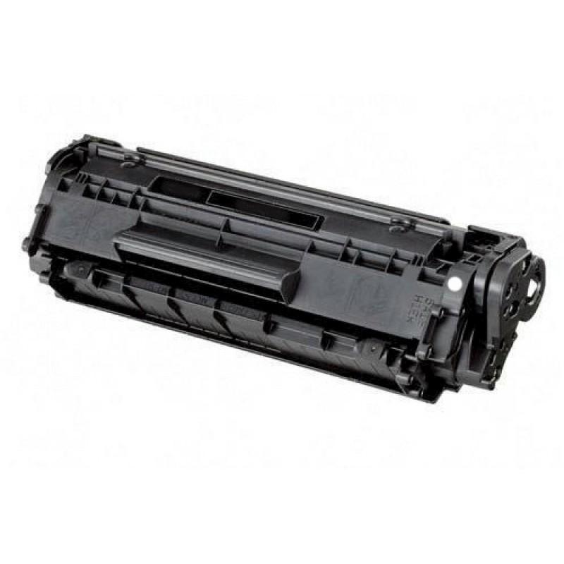 Съвместима тонер касета FX-10 за Canon FAX L100/ L120/ MF4010/ MF4120/ MF4140/ MF4270/ MF4320/ MF4660/ PC D440/ D450