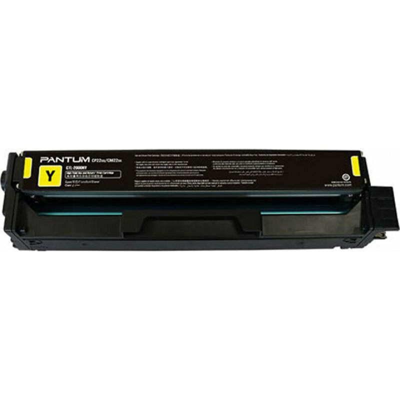 Оригинална тонер касета CTL-2000HY за PANTUM CP2200DW/ CM2200FDW