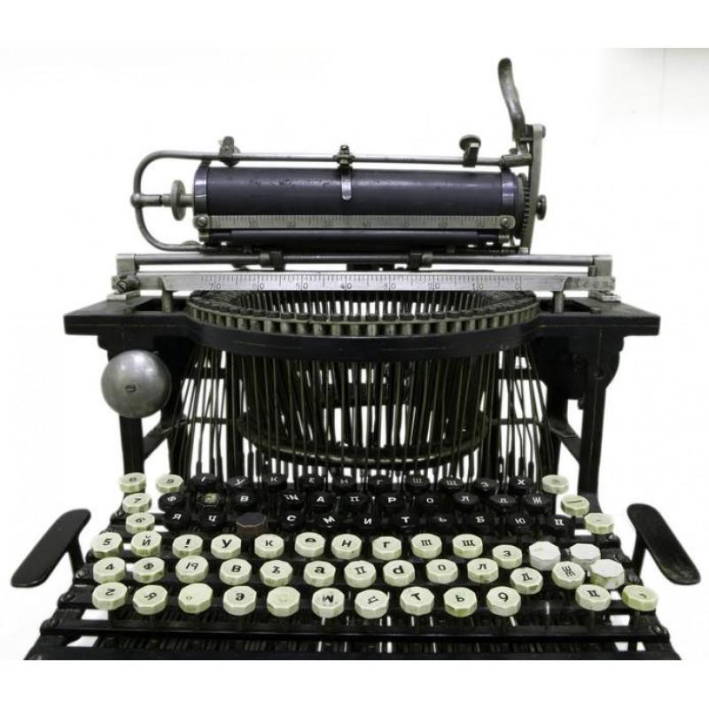 Кратка история на лазерния принтер