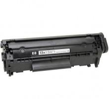 Съвместима тонер касета PrintMAX® IMAGE 12A за HP LaserJet 1010/ 1018/ 1020/ 1022/ 3015/ 3030/ 3050