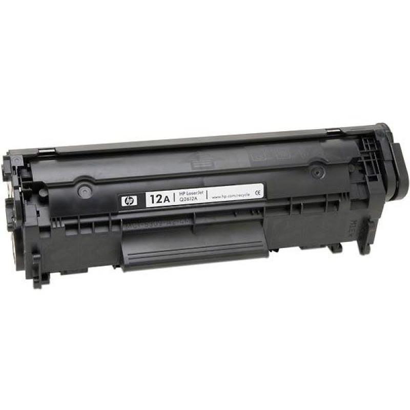 Съвместима тонер касета PrintMAX® IMAGE 12A Q2612A за HP LaserJet 1010/ 1018/ 1020/ 1022/ 3015/ 3030/ 3050